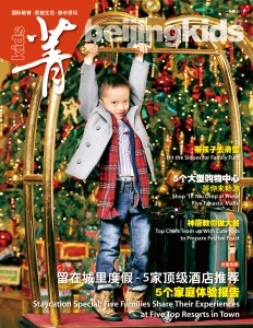 Cover-Jingkids2013.01small