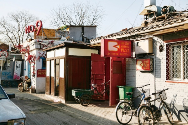 Hutong-Pizza_2