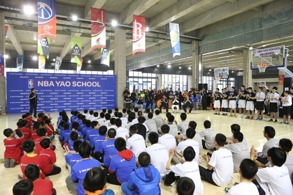 NBA姚明学校开学仪式正式 开始