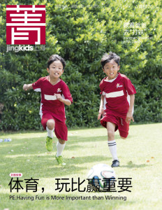 2015.06 cover