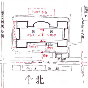 Image中国美术馆