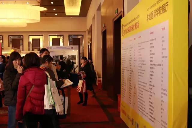 每个展厅提供详细的国际学校名单