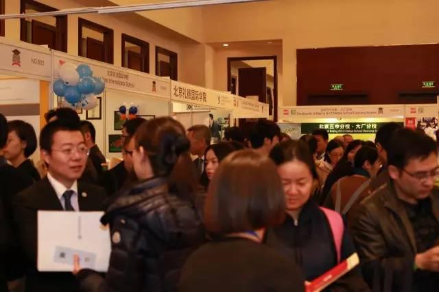 近百家津京地区国际、双语学校和幼儿园、逾30家海外国际学校